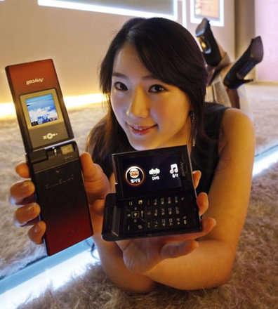 SPH-W6450