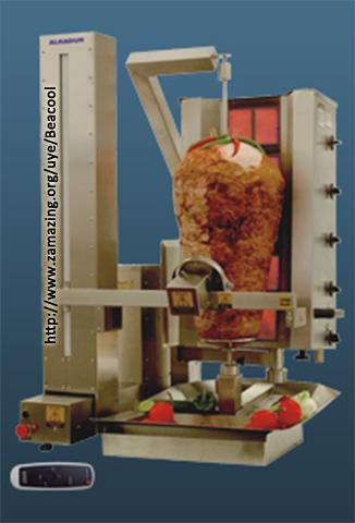 İşte ilk Türk Robotu!