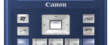 canon HandyTerminal