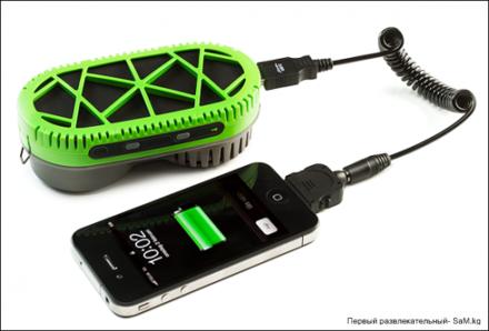 inovativ şarj ve iPhone