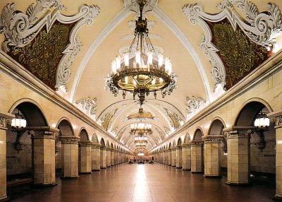 Metro beklenilen yer