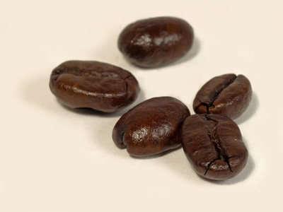 Koyu Kavrulmuş Kahve Çekirdekleri