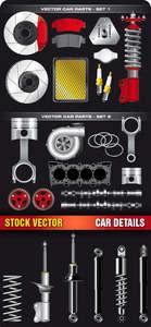 vektörel araba parçaları - vectoral car details