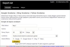 Sepof.net (Search engine position finder)