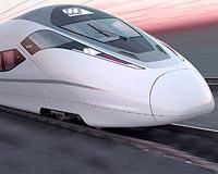 Hızlı tren.