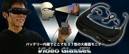 Video Gözlük