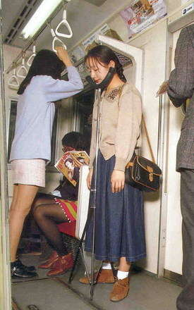 Tuhaf Japon İcadı-1
