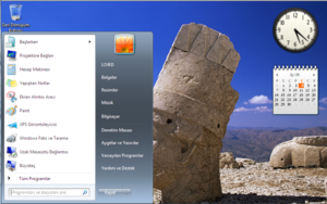 Netbook windows7