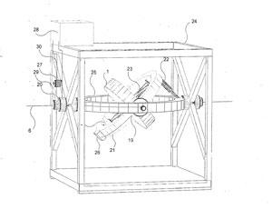 erke patent