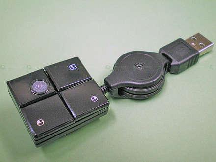 Micro USB Mouse
