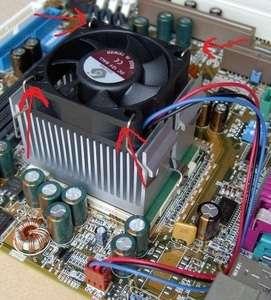 işlemci fanı