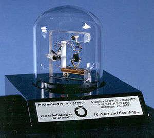 ilk transistörün kopyası