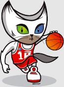 2010 Dünya Basketbol Şampiyonası Maskotu