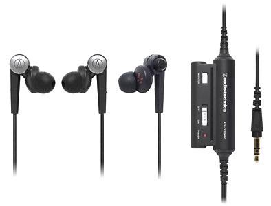 audio technica ath-cks90nc