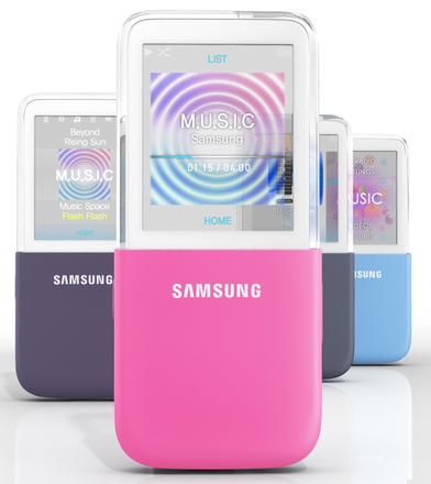 samsung icetouch yp-h1
