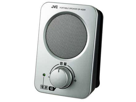 jvc sp-a35m