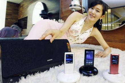 Samsung YA-SBR510