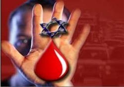 İsrail'e dur!
