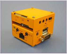 Dünyanın en küçük bilgisayarı (Shimafuji)