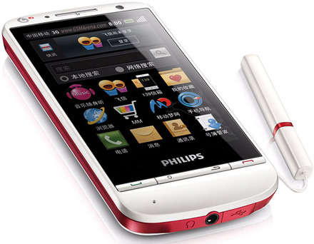 Philips T910